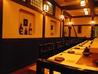 串の家 竹原のおすすめポイント1