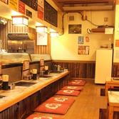 玉金 たまきん 錦糸町本店の雰囲気2