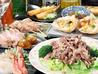朝摘み野菜の洋食厨房 路遊亭のおすすめポイント1