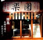 蕎麦居酒屋 新都心 汁やのおすすめ料理3