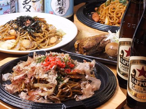 こだわりの自家製麺!バラエティ豊富な新感覚の焼きそば!千葉の大人気店が東京進出!