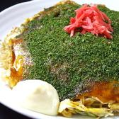 きちんと 下高井戸店のおすすめ料理3