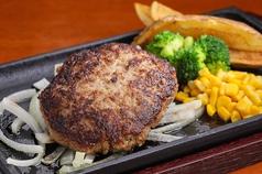 ステーキとハンバーグ ミートン meetonの特集写真