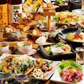 飲み会や宴会に最高のコースも☆飲み放題付きコースは2700円~ご予算に応じてご用意しております。宴会特典などもあります♪ご宴会は鶏っくへ!!