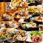 飲み会や宴会に最高のコースも☆飲み放題付きコースは3000円~ご予算に応じてご用意しております。宴会特典などもあります♪ご宴会は鶏っくへ!!