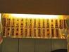天ぷら 豊年 武豊のおすすめポイント2
