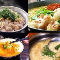 福岡の名物が味わえる鍋を取り揃えております。