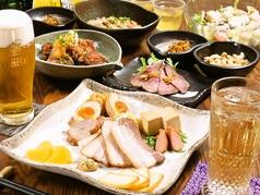 燻製居酒屋 くゆりのおすすめ料理1