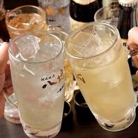 刈谷でアラカルト飲み放題120分1,500円(税込)!