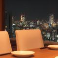 新宿NSビル29F♪◆個室 宴会×夜景 牛たん 閣牛 新宿店◆