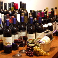 種類豊富なワインを取り揃えております♪各お料理におすすめのワイン等、お気軽にお尋ねください♪30種飲み放題2H1650円♪
