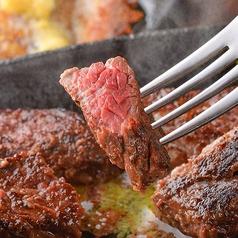 肉の村山 行徳店イメージ