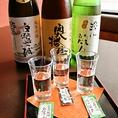 効き酒セットもございます♪【姫路・和食・鮮魚】