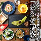 天ぷらスタンド KITSUNE 御器所店のおすすめ料理3