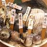 浜焼太郎 本川越店のおすすめポイント2
