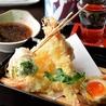 鮮魚の桶盛りと創作天ぷら 天しゃり 今池本店のおすすめポイント1