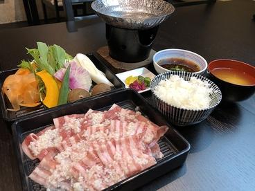 蔵元直営 悠久乃蔵 糀カフェ 銀座6丁目並木通り店のおすすめ料理1