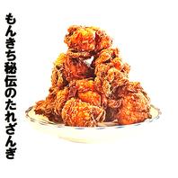 【北海道たれザンギ】3種のソースを選べます。