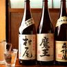居酒屋 koyaji こやじ 円町店のおすすめポイント2
