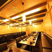 和食郷土料理 個室居酒屋 玄屋 GEN YA 本厚木本店の雰囲気2