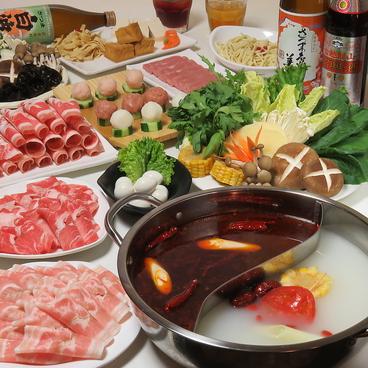 シンギュウ火鍋のおすすめ料理1
