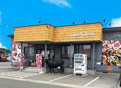 元氣焼肉ベコちゃん 潟上店の写真