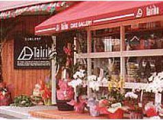 大陸 福崎店の写真