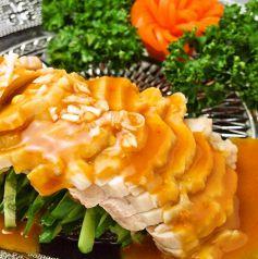 龍盛菜館 渋谷店のおすすめ料理1