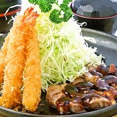 播磨の里 青山店のおすすめ料理1