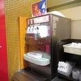 大人気のソフトクリーム機♪バニラと期間限定の2種類の味を楽しめます!!