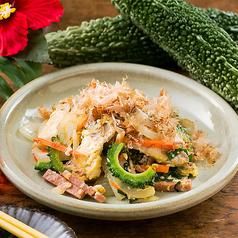 沖縄料理と三是の魚 みこれんちゅのおすすめ料理1