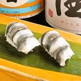 魚浜 蒲田東口店のおすすめ料理2