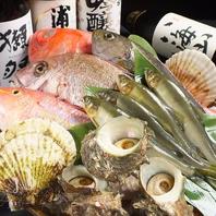 直送の鮮魚と全国津々浦々の地酒でおもてなし♪