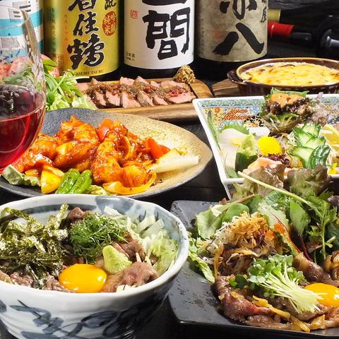 食彩Dining 凛