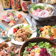 鮮菜酒房 鶴 Tsuru