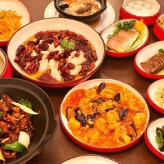 四川料理香王の写真