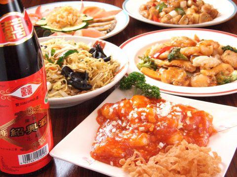 中華料理 上海菜館