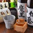 日本酒だけではなく、焼酎や果実酒なども充実。希少銘柄も揃ってます。希少銘柄を入荷した際には、twitterなどでお知らせいたします。