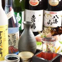 焼酎、日本酒などお料理に合うお酒も常時30~40種あり