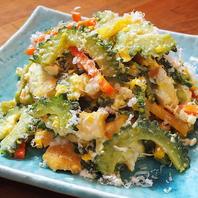 沖縄を食で堪能!種類豊富な沖縄料理