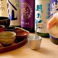 店主厳選の日本酒やワインで、至福のひと時をお過ごしください。