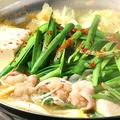 料理メニュー写真定番★白もつ鍋