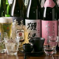【全国銘酒】プレミアム飲み放題+1650円→1100円(税込)