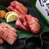 全席個室 仙台牛たん炭焼酒場 たんや奥村 新宿店のおすすめポイント1