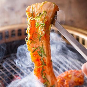 炭火焼肉 清次郎 北新地のおすすめ料理1