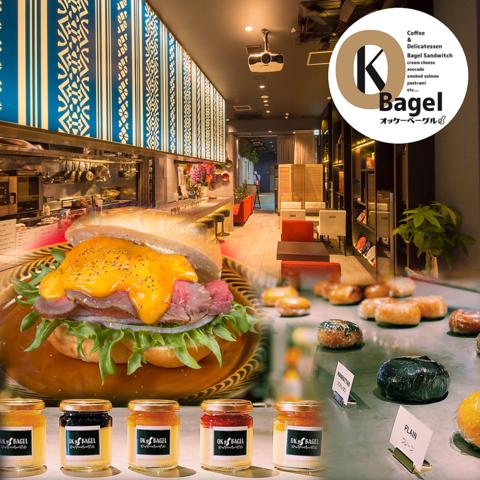 OK Bagel