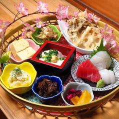 魚武酒場のおすすめ料理1