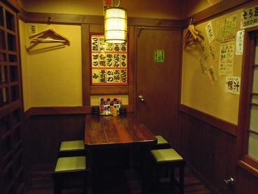 番吉 吉野町の雰囲気1