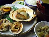 お食事処 ふる里館のおすすめ料理3