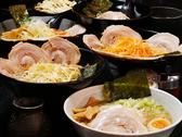 麺やむこうぶち 船堀店 高尾山のグルメ